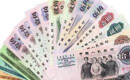 货币收藏价格 货币收藏报价表2020