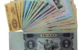 钱币收藏回收中心 钱币收藏回收市场及报价表