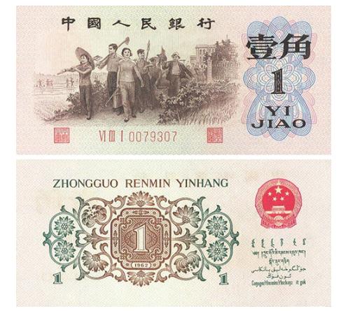 北京收购纸币 北京高价收购纸币最新价格