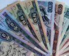 上海回收纸币中心 上海回收纸币价目表最新