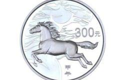 南京银币激情小说 南京银币激情小说价格表