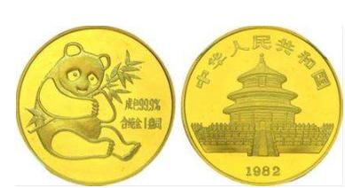 第一套熊猫金币现价多少
