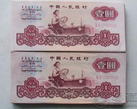 1960年一元五星水印的值多少钱 1960年一元五星水印价格