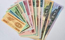 第四套人民幣哪里買 第四套人民幣收藏價格值多少錢