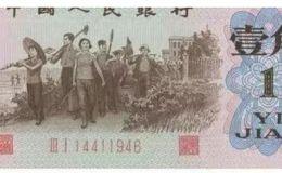 北京回收激情图片市场地址 北京回收激情图片价格