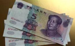 哈尔滨哪里激情小说纸币 哈尔滨纸币激情小说价格表图