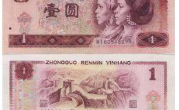 哪里回收旧币 全国各地纸币交易市场汇总