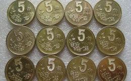 1992年梅花5角币价格是多少钱 1992年梅花5角币图片及价格一览