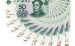 钱币收藏交易平台 正规钱币交易平台
