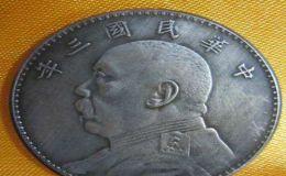 袁世凯银元一块多少克 袁大头的标准重量是多少克
