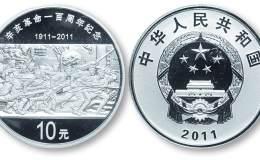 銀幣回收現在值多少錢一個 銀幣回收最新價格表一覽