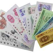 高價回收舊人民幣值多少錢 高價回收舊人民幣最新價格表