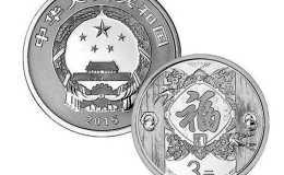 哪里高清av纪念币价格是多少 高清av纪念币最新价格表2020