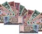 钱币邮票收购最新价格值多少钱 钱币邮票收购最新价格表一览