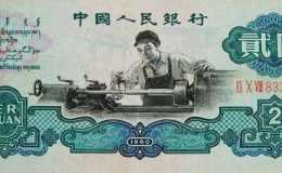 2元钱纸币激情小说价格值多少钱 60版2元钱纸币激情小说最新价格表