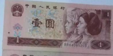 哪里收购纸币 哪里收购纸币1980年价格