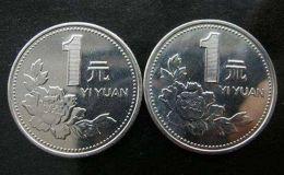 1997年1元硬国徽币价格是多少 1997年1元硬国徽币图片及价格