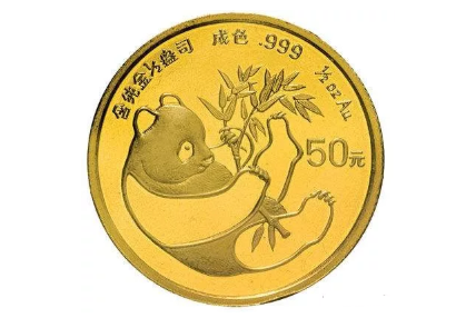 熊猫金币回收公司 熊猫金币回收价格表图