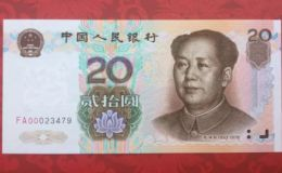 北京回收纸币 北京哪里回收纸币