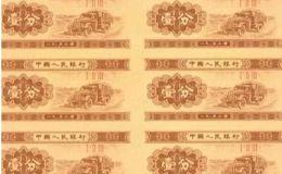 旧纸币回收电话 一二五分旧纸币回收价格