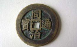清朝钱币价格表 清朝钱币现在值多少钱