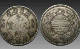 双龙银元价格 双龙银元价格目前是多少