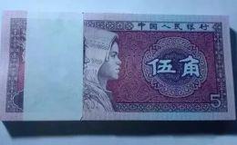 收購錢幣價格 舊錢幣收購價格表