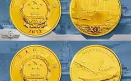 蘇州金幣回收值多少錢一枚 蘇州金幣回收價格表一覽