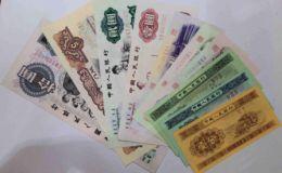 瀘州回收紙幣價格 回收紙幣最新報價
