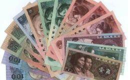錢幣回收公司 錢幣回收最新市場價格行情