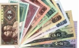 哈爾濱紙幣回收多少錢 哈爾濱紙幣回收最新價格