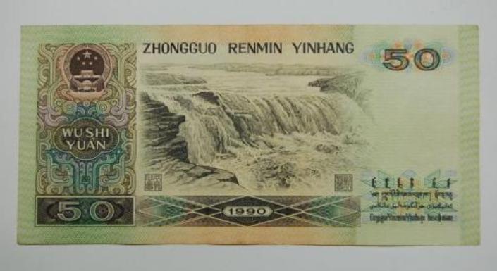 哪里有回收纸币 哪里有回收纸币的地方