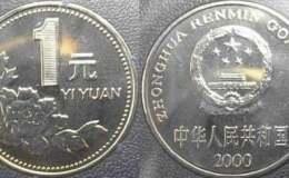 1元2002年價值多少錢一卷 1元2002年圖片及最新價格表一覽