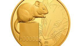 南京金幣回收地址 南京金幣回收價格表
