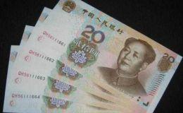 哈爾濱回收紙幣多少錢 哈爾濱回收紙幣最新報價