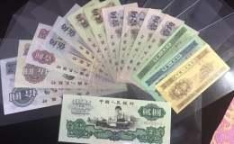 纸币回收哪家好价格多少钱 纸币回收最新价格表一览