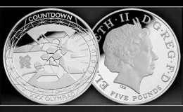 纪念币市场价值多少钱一枚 纪念币最新市场价格表一览