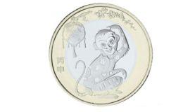 2016年猴年紀念幣10元現在值多少錢值錢嗎