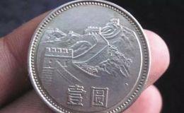 长城1元硬币价格回收价格表2020