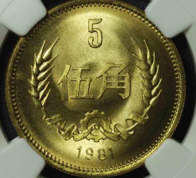 麥穗5角硬幣值多少錢 麥穗5角硬幣單枚價格
