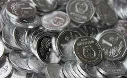 2000年的硬幣一角值多少錢一個 2000年的硬幣一角最新價格表一覽
