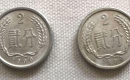 1990二分钱单枚价格多少钱 1990二分钱最新价格表一览