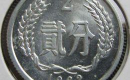 1962年出的二分钱价值多少钱 1962年出的二分钱价目表一览