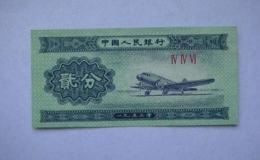 1953年兩分紙幣值多少錢   1953年兩分紙幣最新行情