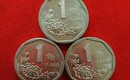 1992年的一角钱硬币能换多少钱 1992年的一角钱硬币价格表