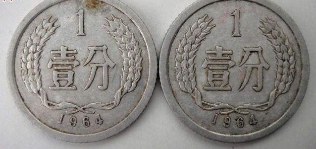 1964年的一分錢硬幣值多少錢 1964年的一分錢硬幣收藏價格表