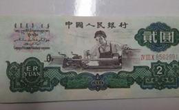1960年2元纸币值多少钱   1960年2元纸币最新价格