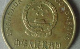 2000年梅花錢幣值多少錢一個 2000年梅花錢幣最新報價表