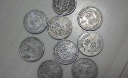 1965年1分硬币值多少钱一枚 1965年1分硬币最新报价表一览