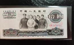 一九六五年十块钱纸币值现在多少钱   一九六五年十块钱纸币介绍